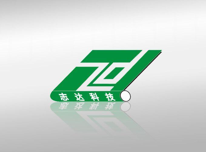 深圳志达科技公司标志设计