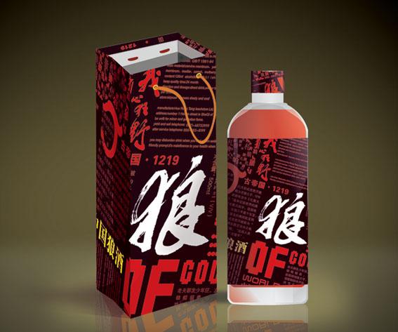 国内狼酒品牌包装系列设计欣赏(2)