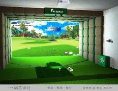室内模拟高尔夫装修效果图设计
