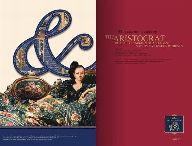 豪华欧式风格宣传册设计欣赏