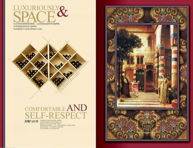 豪华欧式风格画册设计欣赏